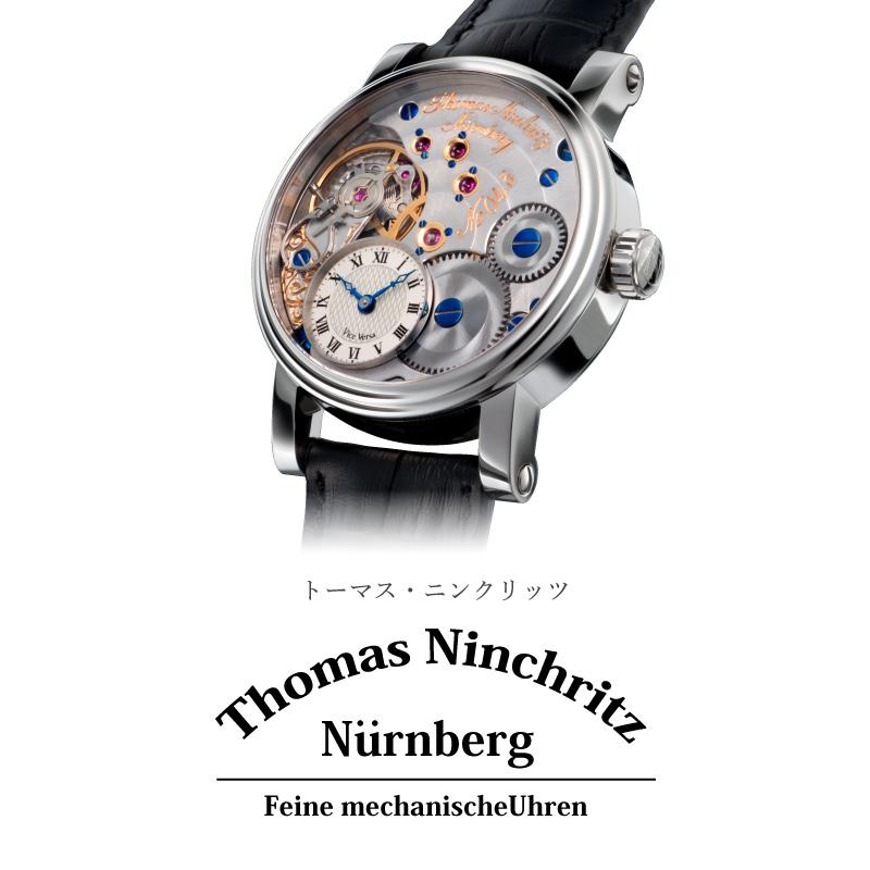 Thomas Ninchritz